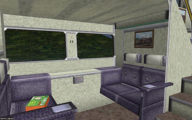 Vista inside(5)